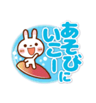 ❤️夏のスタンプ【でか文字】(個別スタンプ:25)