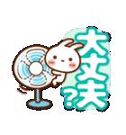 ❤️夏のスタンプ【でか文字】(個別スタンプ:27)