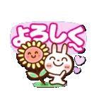 ❤️夏のスタンプ【でか文字】(個別スタンプ:29)