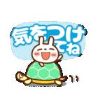 ❤️夏のスタンプ【でか文字】(個別スタンプ:32)