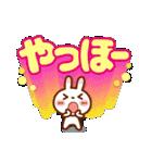 ❤️夏のスタンプ【でか文字】(個別スタンプ:36)