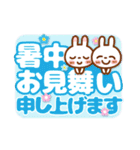 ❤️夏のスタンプ【でか文字】(個別スタンプ:37)