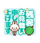 ❤️夏のスタンプ【でか文字】(個別スタンプ:38)
