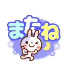 ❤️夏のスタンプ【でか文字】(個別スタンプ:40)