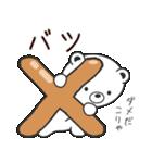 こどもっくま(個別スタンプ:04)