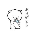 こどもっくま(個別スタンプ:08)