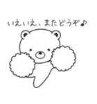 こどもっくま(個別スタンプ:09)