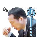 コンフィデンスマンJP(個別スタンプ:09)
