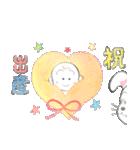 出産、誕生日、おめでとうスタンプ(個別スタンプ:1)