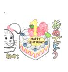 出産、誕生日、おめでとうスタンプ(個別スタンプ:9)