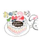 出産、誕生日、おめでとうスタンプ(個別スタンプ:10)