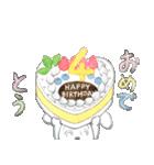 出産、誕生日、おめでとうスタンプ(個別スタンプ:12)