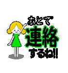 離れて暮す家族へ(娘から)【大きな文字】(個別スタンプ:04)
