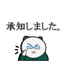 メガネ兄さんの日常(個別スタンプ:3)