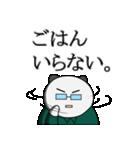 メガネ兄さんの日常(個別スタンプ:5)