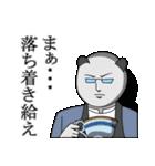 メガネ兄さんの日常(個別スタンプ:40)