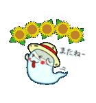 夏の風物詩「ひんやりオバケ」2(個別スタンプ:08)