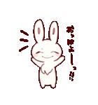 うさかめねっと(個別スタンプ:01)