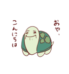 うさかめねっと(個別スタンプ:02)