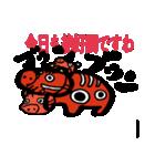 あかべこくん(個別スタンプ:05)