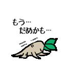 打ちひしがれるマンドラゴラ(個別スタンプ:07)