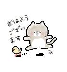ほんわかこねこちゃん(個別スタンプ:02)