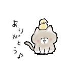 ほんわかこねこちゃん(個別スタンプ:03)