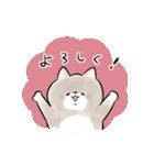 ほんわかこねこちゃん(個別スタンプ:07)
