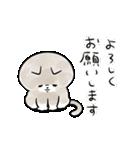 ほんわかこねこちゃん(個別スタンプ:08)