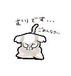 ほんわかこねこちゃん(個別スタンプ:14)