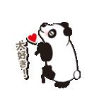 パンダの愛愛スタンプ Ver.2(個別スタンプ:01)
