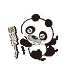 パンダの愛愛スタンプ Ver.2(個別スタンプ:02)