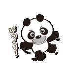 パンダの愛愛スタンプ Ver.2(個別スタンプ:03)