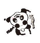 パンダの愛愛スタンプ Ver.2(個別スタンプ:04)