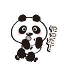 パンダの愛愛スタンプ Ver.2(個別スタンプ:05)