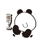 パンダの愛愛スタンプ Ver.2(個別スタンプ:06)