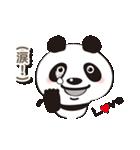 パンダの愛愛スタンプ Ver.2(個別スタンプ:07)