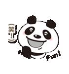 パンダの愛愛スタンプ Ver.2(個別スタンプ:08)