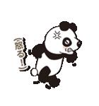 パンダの愛愛スタンプ Ver.2(個別スタンプ:09)