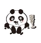 パンダの愛愛スタンプ Ver.2(個別スタンプ:10)