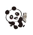 パンダの愛愛スタンプ Ver.2(個別スタンプ:11)
