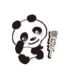 パンダの愛愛スタンプ Ver.2(個別スタンプ:12)