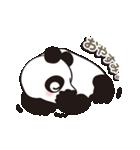 パンダの愛愛スタンプ Ver.2(個別スタンプ:14)