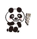 パンダの愛愛スタンプ Ver.2(個別スタンプ:15)