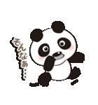 パンダの愛愛スタンプ Ver.2(個別スタンプ:16)