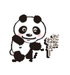 パンダの愛愛スタンプ Ver.2(個別スタンプ:17)