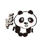パンダの愛愛スタンプ Ver.2(個別スタンプ:18)