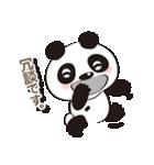 パンダの愛愛スタンプ Ver.2(個別スタンプ:19)