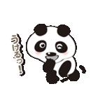 パンダの愛愛スタンプ Ver.2(個別スタンプ:20)
