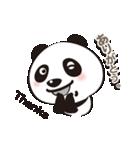 パンダの愛愛スタンプ Ver.2(個別スタンプ:21)